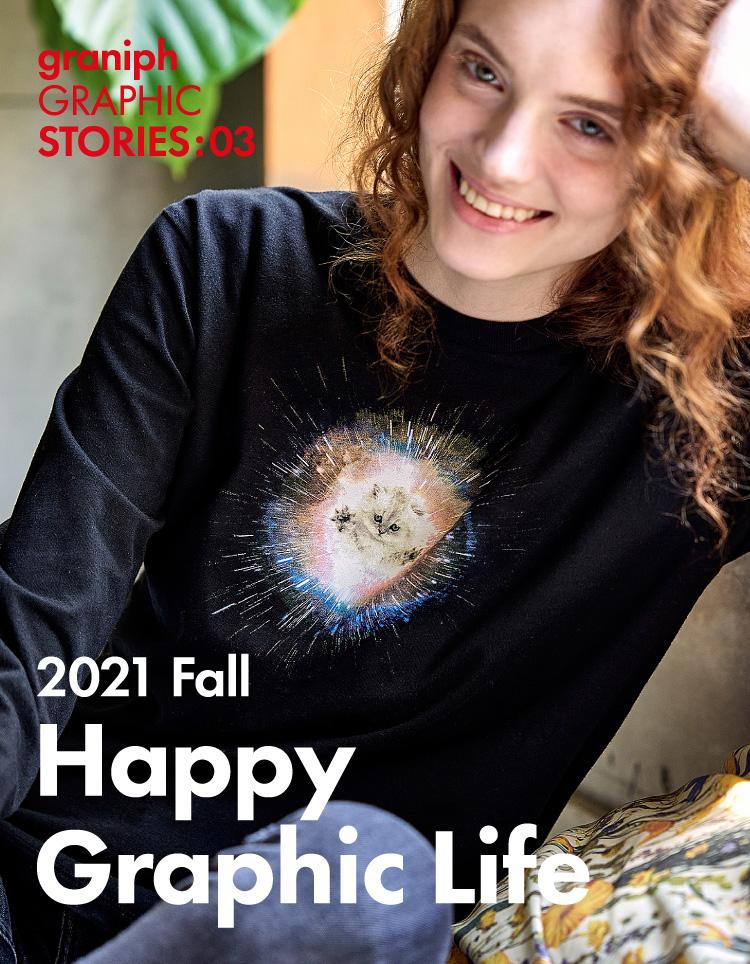 2021 Fall