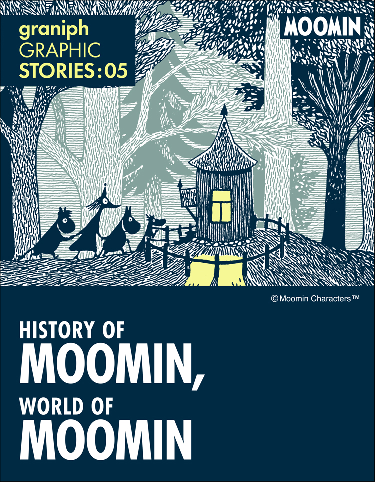 History of MOOMIN, World of MOOMIN